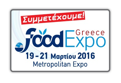Palmie gastronomy at the 3rd Food Expo 2016