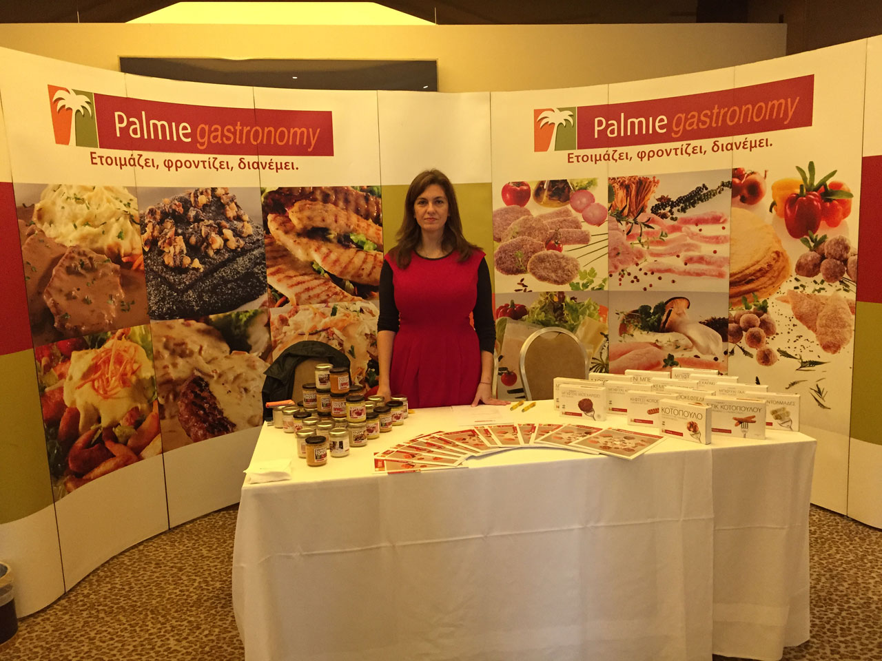 Η Palmie gastronomy στην SUPER MARKET FORUM 2015